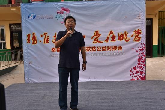 河南电视台公共频道总监张斌发言